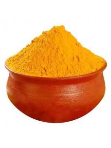 Organic  Tumeric Powder 1kg